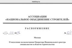IMG_1703